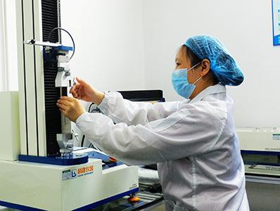 福安达-实验室